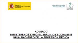 acuerdo_foro_ministerio_2013